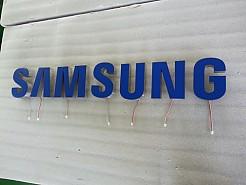 LED채널간판-SAMSUNG 에폭시 채널사인(전광방식)