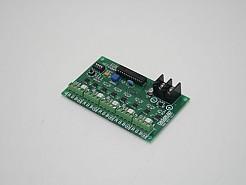 DS-RGB5CH100-5채널컨트롤러