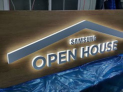SAMSUNG OPENHOUSE signage (1)