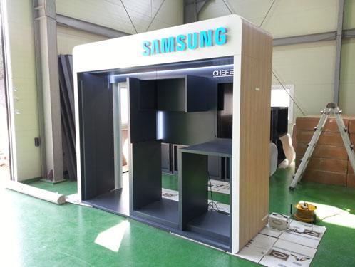 SAMSUNG CHEF Collection 집기