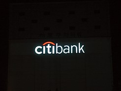 LED채널간판-CITY BANK 채널사인(전면발광)