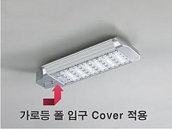 가로등 DS-R150C (SMPS용)