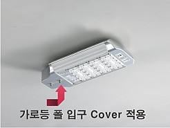 가로등 DS-R100C (SMPS용)