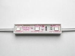 DSD-R6030-보급형 적색3구