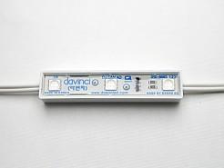 DSD-B6030-보급형 청색3구