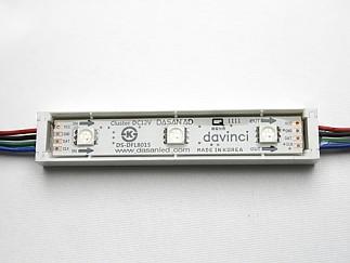 DS-DFL8030-풀컬러 클러스터3구